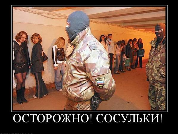 шлюхи украинськи